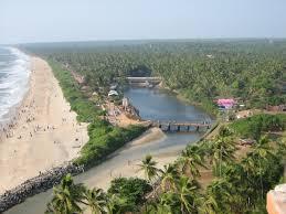 payyambalam